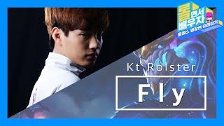 2016 서머시즌 롤면서 배우자 5회 -F...
