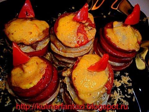 Закуска из кабачков с фаршем на праздничный стол рецепты 89