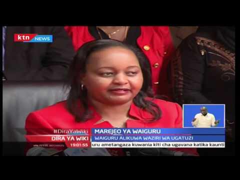 Azma ya Waiguru katika ugombeaji wa ugavana wa kaunti la Nairobi