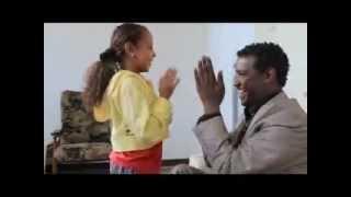 Ethiopian Drama Gemena Episode 43 - Ethiopia