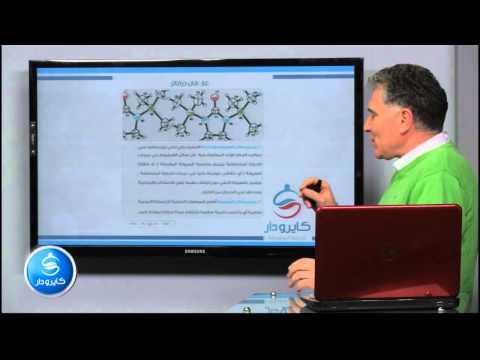فيزياء الباب الثامن| التبريد وغاز فان درفالز