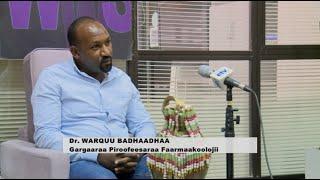 Dr. Warquu Badhadhaa Gargaaraa Piroofeesaraa Faarmaakoolojii|etv