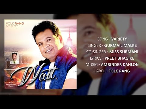 Brand New Punjabi Songs 2015 | Gurmail Malke | Variety | Audio Latest Punjabi Songs 2015