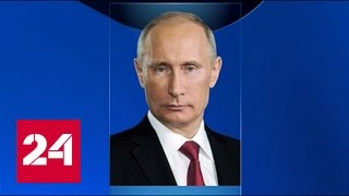 Путин выразил соболезнования президенту Египта в связи с гибелью военных при теракте в Эль-Ариш