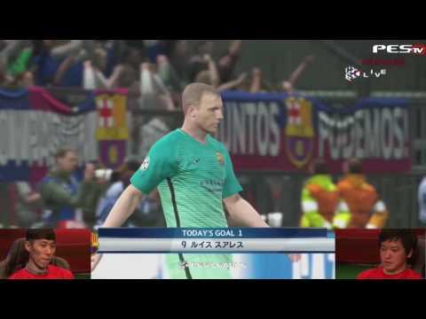 Vòng Chung Kết Pes League Châu Á Konami | Tranh giải 3