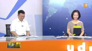 【2013.07.20】美白的代價3 美白小常識 -udn Tv