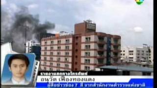 19 May 2010 Thailand Part 16 - Breaking News At 4 pm Bangkok Labors Under An Arson