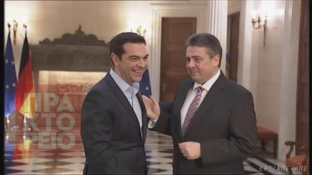 Αλ. Τσίπρας: Η Ελλάδα θα δουλέψει για να επανακτήσουμε το κοινωνικό συμβόλαιο