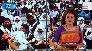 RTV Bangla News 24 July 2017 Bangladesh Latest News Today News Update Tv News Bd All Ba  Alizgatho অলটাইম নতুন খবর দেখতে...