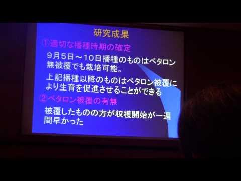 江戸東京伝統野菜の栽培技術の確立