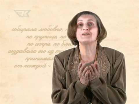 Л. Дворцевая — Сто часов счастья (В. Тушнова)