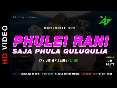 Phulei Rani Saja Phula - Remix Video - DJ Abi