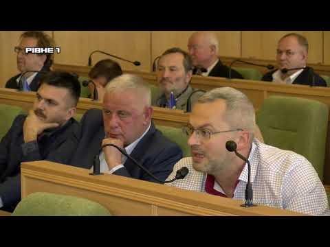 Депутати Рівненської обласної ради просили зменшити ціну на газ [ВІДЕО]