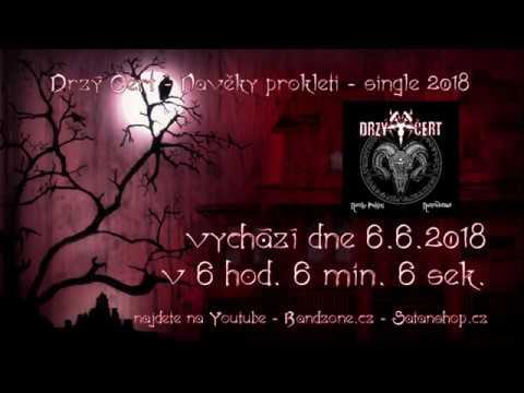 Youtube Video eKStRM56jc0
