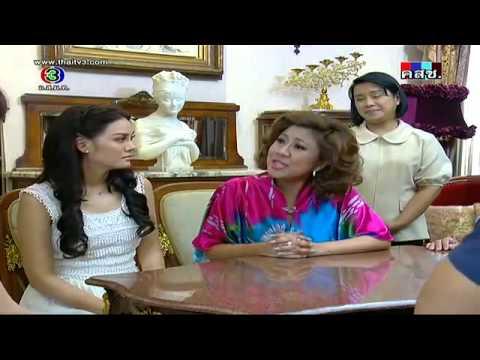 เสน่หาสัญญาแค้น ตอนที่ 4 Sanaeha Sanya Kaen 4 มิถุนายน 2557 FULL SeriesTV Thai (видео)