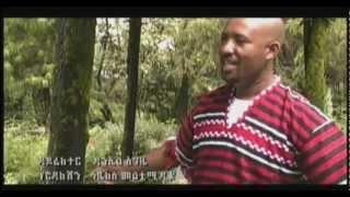 Best New Ethiopian Music Getachew Melese Ethiopiawinet Hageregna 2013 Hot