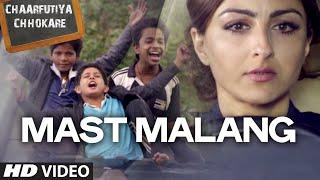 Mast Malang VIDEO Song | Chaarfutiya Chhokare | T-SERIES