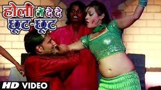 Holi Mein De De Chhoot-Chhoot | Latest Hindi Holi Songs 2014 | Lokesh Garg, Sheenam Kaithlik