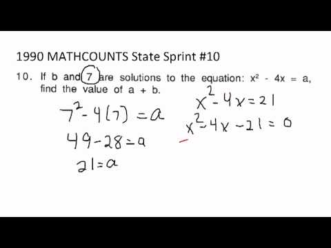 Mathcounts State Sprint2