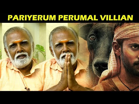 Pariyerum Perumal Terror Villain - Exclusive Interview  | Pariyerum Perumal