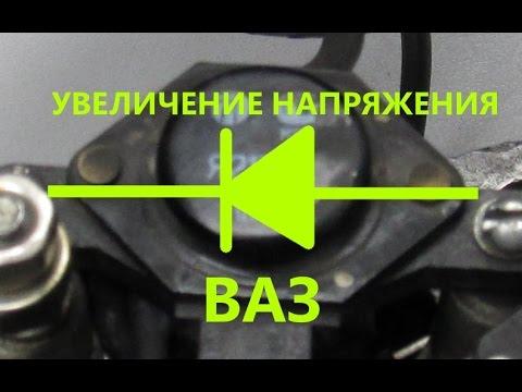 Фото №2 - доработка генератора ВАЗ 2110 установка диода