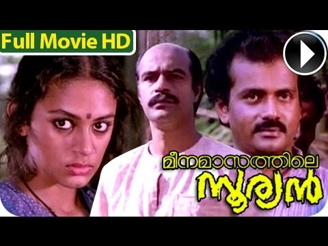 rakshasa rajavu malayalam movie mp3 songs free