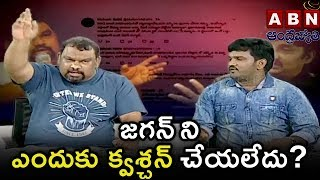 Video Kathi Vs Ramky | Debate Over PK Fans Attack Kathi Mahesh, Kathi Vulgar Messages To Girls | Part 2 MP3, 3GP, MP4, WEBM, AVI, FLV Januari 2018