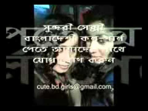 Dhakawap Com Bangladeshi Hot Models Latest  Scandal