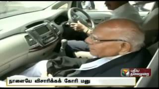 Proceedings on Jayalalitha's bail plea to be conducted tomorrow