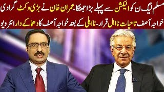 Video Khawaja Asif Interview after Disqualification - Kal Tak with Javed Chaudhry - 26 April 2018 -Express MP3, 3GP, MP4, WEBM, AVI, FLV Januari 2019