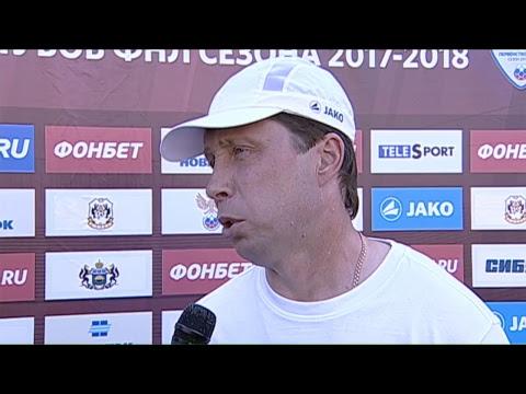 ФК «Тюмень» -  «Зенит-2»