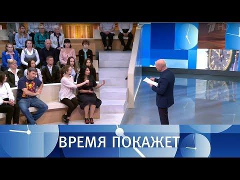 Кого не любят на Украине Время покажет. Выпуск от 06.07.2018 - DomaVideo.Ru