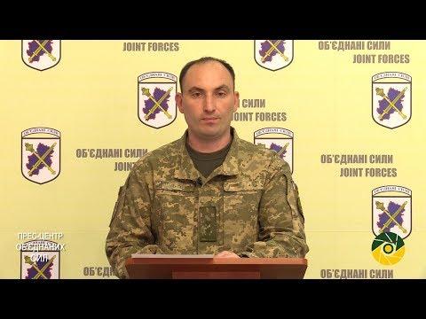 Брифінг представника прес-центру Об′єднаних сил 31.05.2018 р.