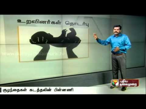 Explained-The-network-of-child-kidnapping-in-Tamil-Nadu