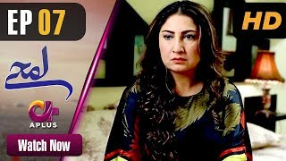 Video Pakistani Drama | Lamhay - Episode 7 | Aplus Dramas | Saima Noor, Sarmad Khoosat MP3, 3GP, MP4, WEBM, AVI, FLV Januari 2019