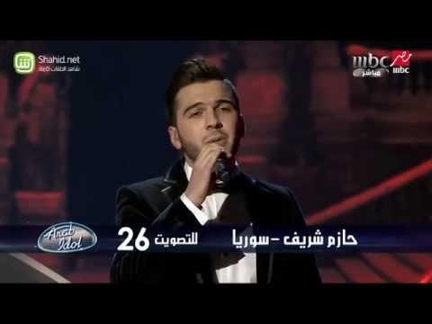 حازم شريف- صفحة وطويتا