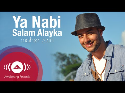 Maher Zain - Ya Nabi Salam Alayka (International Version) | Official Music Video Mp3