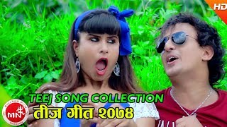 Best Of Kamal BC Maldai Superhit Teej Song 2074 || Video Jukebox || Bageshori Music