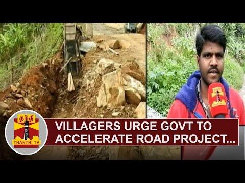 Hillside-Villagers-urge-govt-to-accelerate-Periyakulam-to-Kodaikanal-Road-Project--Thanthi-TV