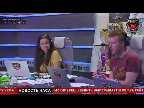 Кристиан Ланил - футбольный менеджер в гостях у Спорт FМ. 10.08.18 - DomaVideo.Ru