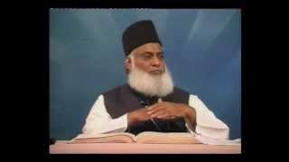 Surah Al Kahaf Complete Dr Israr full download video download mp3 download music download