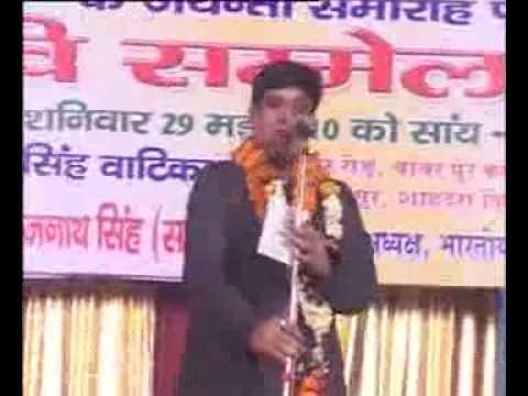 Video Kavi Praveen Shukla Ji download in MP3, 3GP, MP4, WEBM, AVI, FLV January 2017