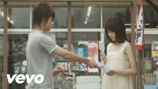 Video supercell - Kimino Shiranai Monogatari MP3, 3GP, MP4, WEBM, AVI, FLV Juli 2018