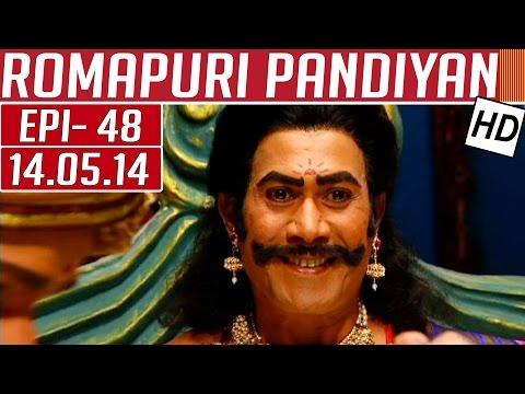 Romapuri-Pandiyan-Epi-48-14-05-2014-Kalaignar-TV