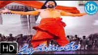 Hanumanthu (2006) - HD Full Length Telugu Film - Srihari - KR Vijaya - Madhu Sharma - Chandra Mahesh