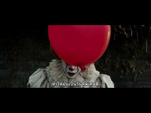 IT - Can't Stop TV Spot (ซับไทย)