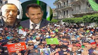 Algérie : La fuite en avant du pouvoir face à une situation dangereuse !