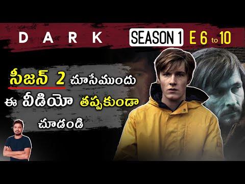 Dark Season 1 (Episode 6 to 10) Explained in Telugu | BTR Creations