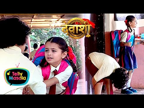 Devanshi's First Day At SCHOOL | Devanshi