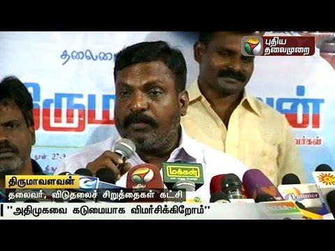 Calling-Peoples-Welfare-Alliance-as-ADMKs-B-team-is-to-taint-it-Thirumavalavan